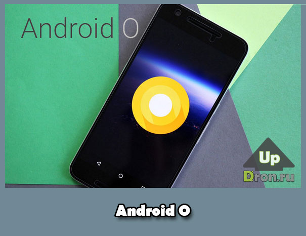 android o на google pixel