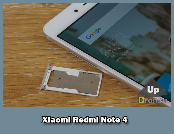 Хiaomi Redmi Note 4
