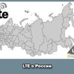 Какие диапазоны lte частот используются операторами сотовой связи в России
