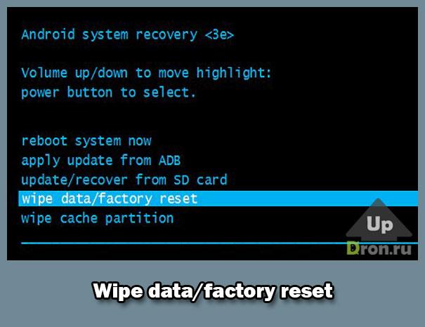 wipe data reset