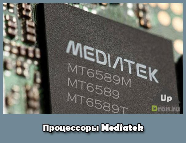MediaTek Chips