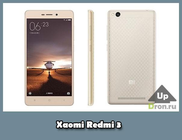 Xaomi Redmi 3