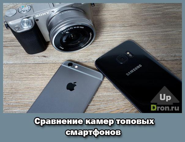 Лучшие камеры