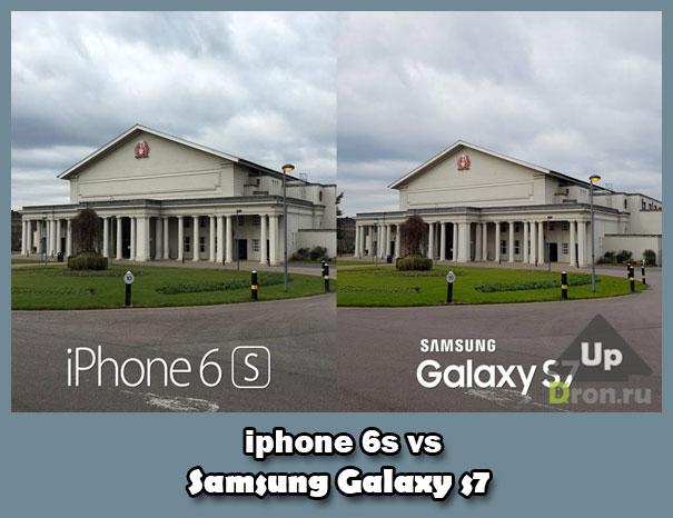iPhone 6s vs Galaxy S7 битва камер