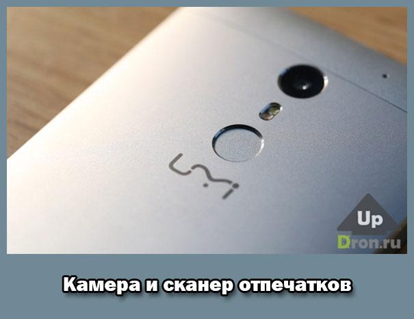 Камера устройства