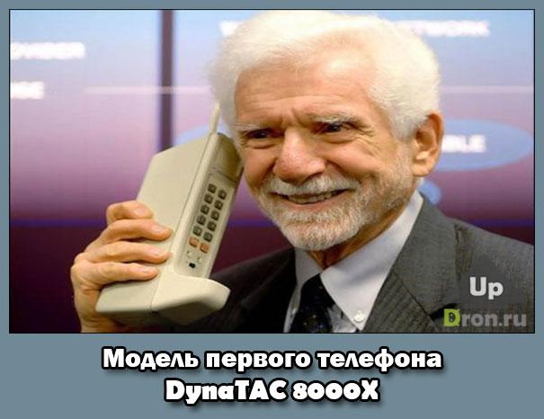 DynaTAC 8000X