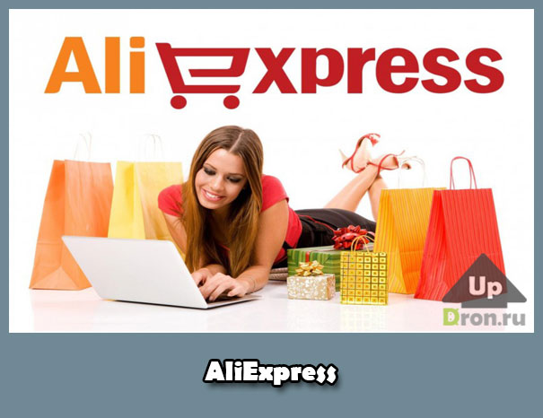 Спор на aliexpress