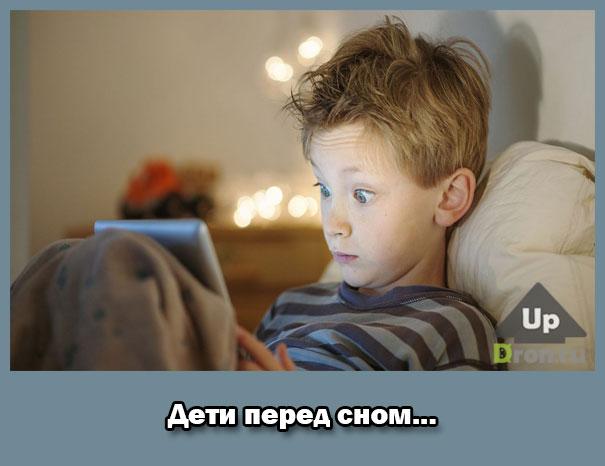Ваш ребенок перед сном