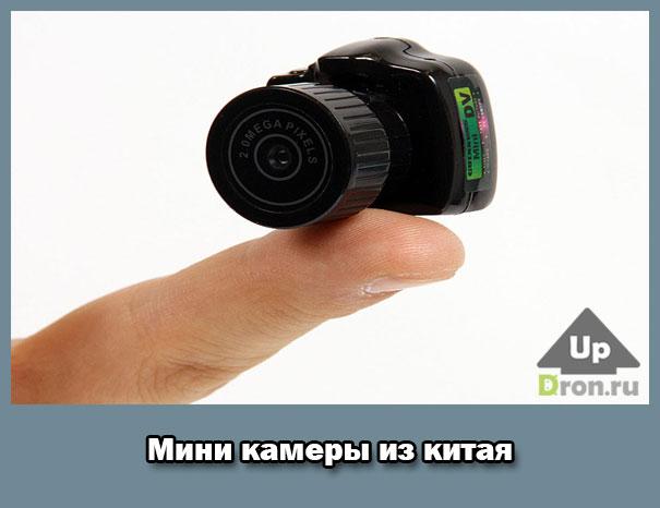 Минатюрные камеры