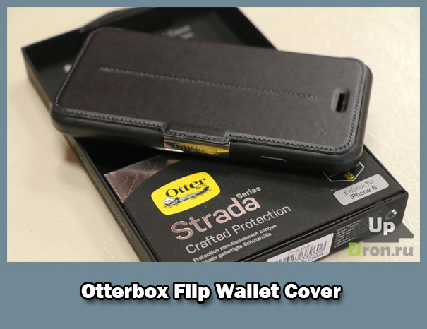 Otterbox Flip Wallet Cover