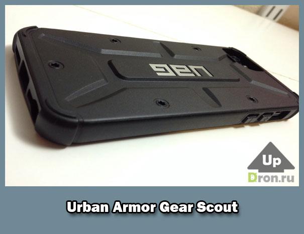 Urban Armor Gear Scout