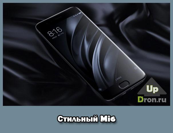 Стильный дизайн Mi6