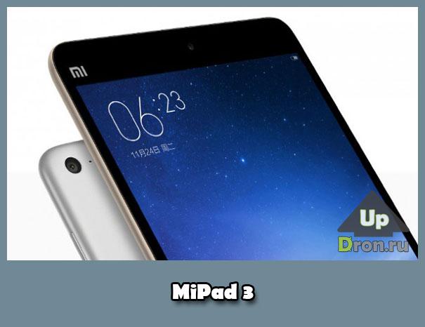 Планшет MiPad-3