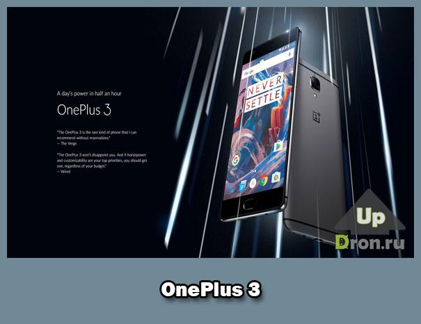 One plus 3