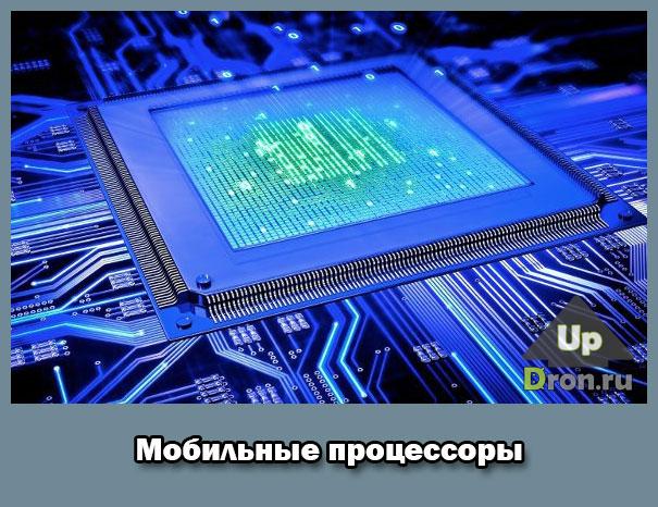 Cortex A53: мобильные процессоры серии ARM