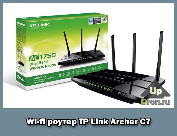Роутер TP Link Archer C7: обзор и тестирование