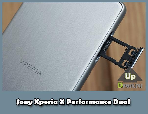 Sony Xperia X Performance Dual