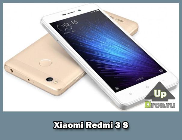 Хiaomi Redmi 3 S