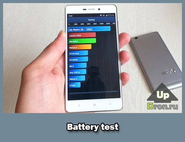 Тест батареи