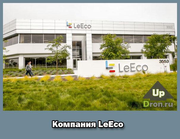 О компании LeEco