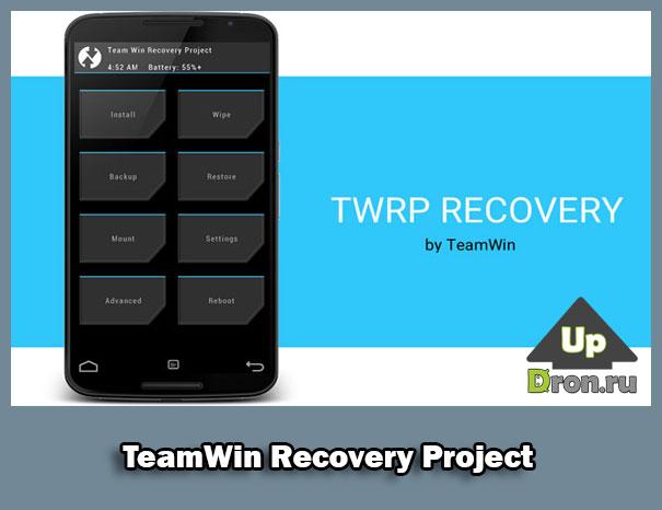 TeamWin Recovery