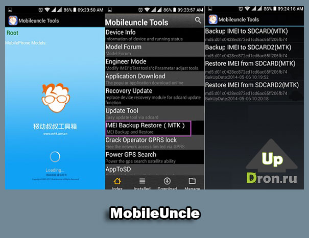Mobile Uncle