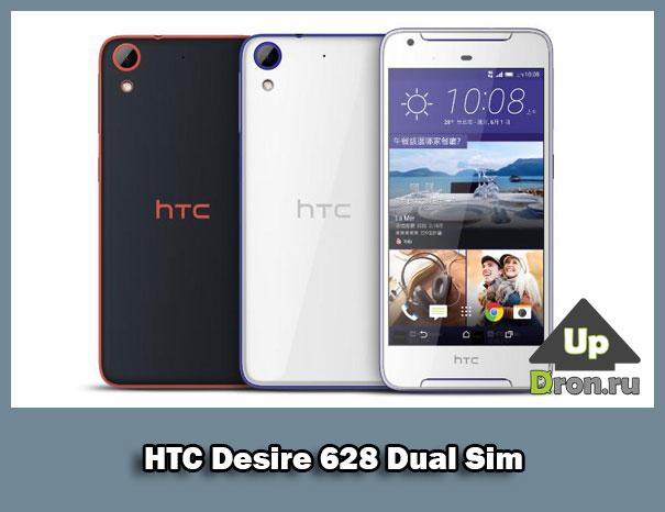 Desire 628 Dual Sim