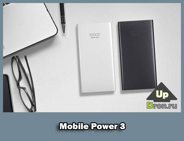 Meizu Mobile Power 3