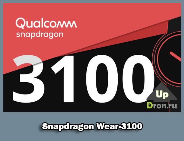 Qualcomm Snapdragon-3100