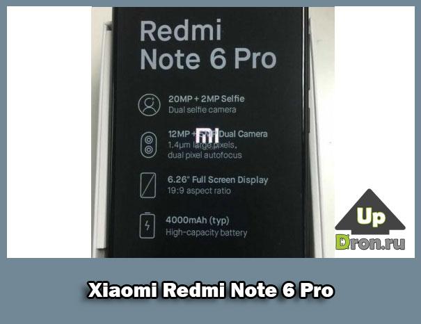 Новый смарт от Xiaomi