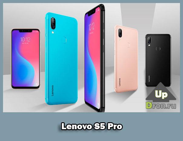 Смартфон Lenovo S5 Pro