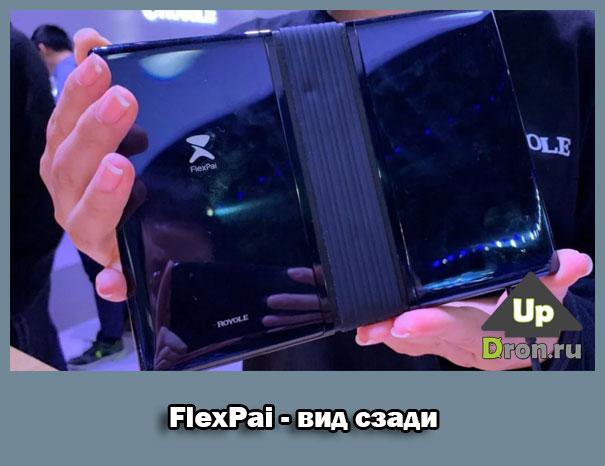 Гнущийся смартфон