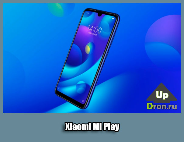Представлен Xiaomi Mi Play