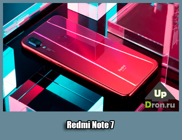 Смартфон Redmi Note 7 представлен