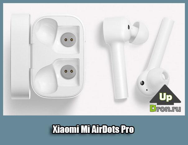 Беспроводные наушники Mi AirDots Pro