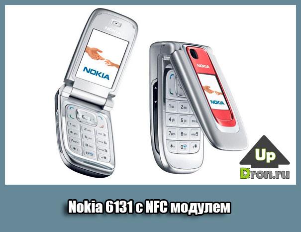 Первый смартфон с NFC