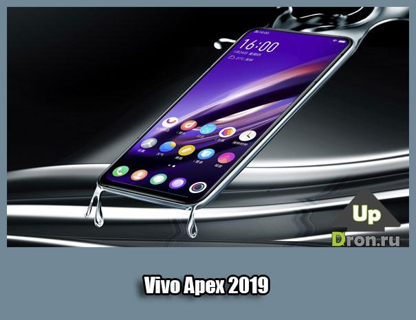 Смартфон будущего - Vivo Apex 2019