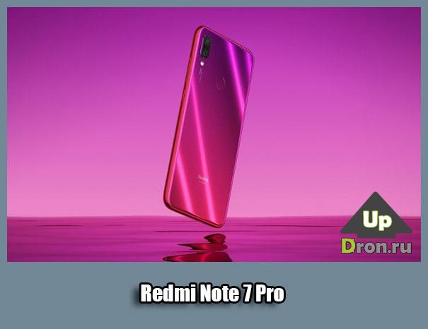 Следующий смартфон Redmi