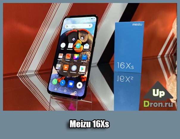 Смартфон Meizu 16xs